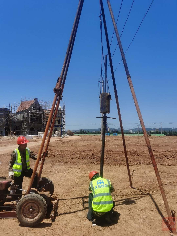 四川文茂|工程检测|地基基础|桩检测